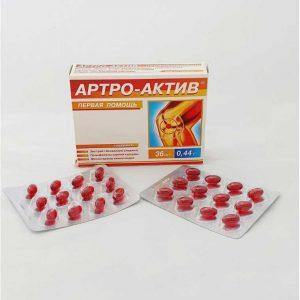 artro-aktiv-kapsule
