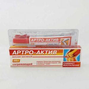 artro-aktiv-uljni-topli-balzam