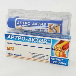 artroaktiv-plavi-krem-balzam