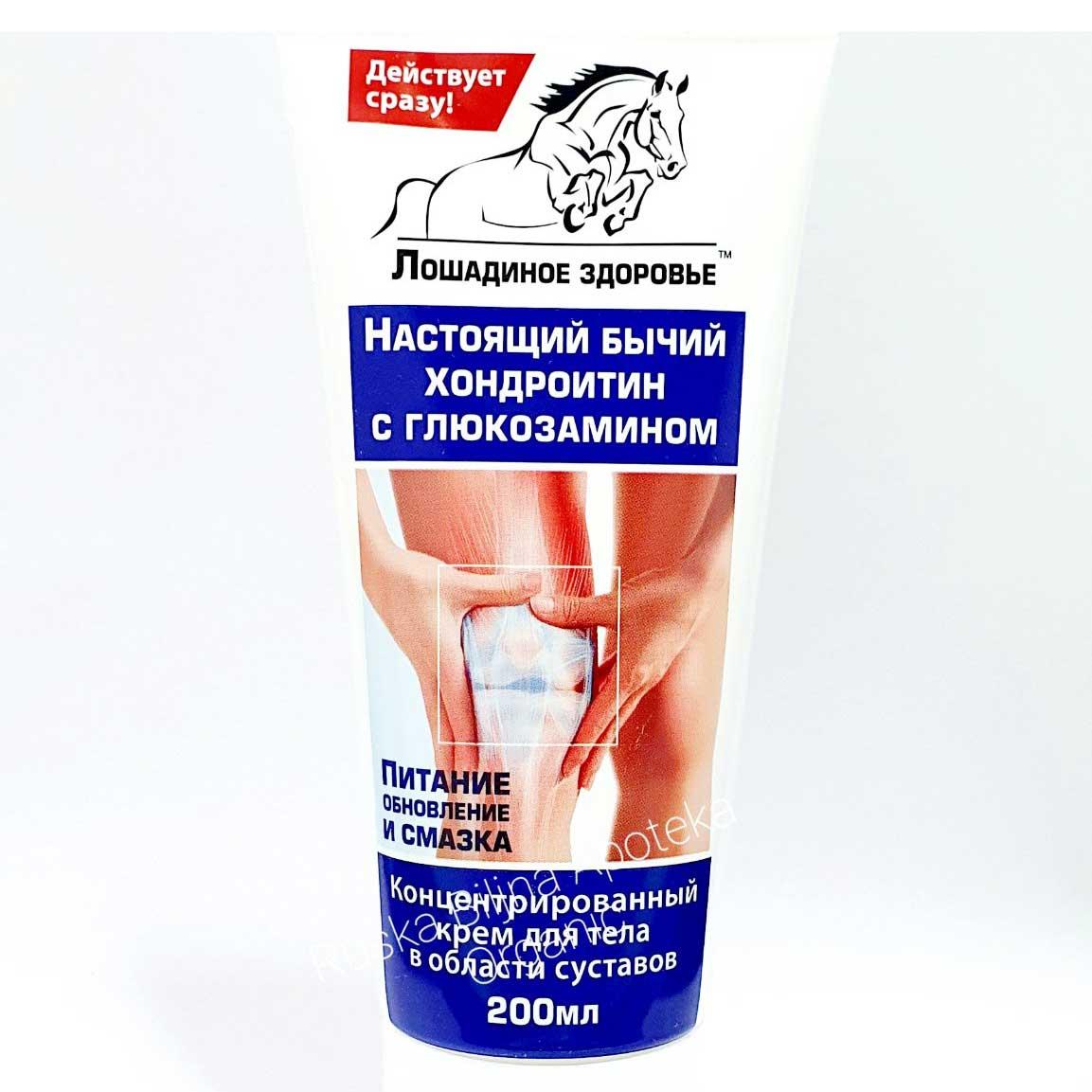 konjsko-zdravlje-hondroitin