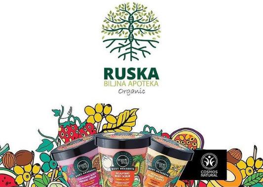 kontakt - ruska apoteka organic