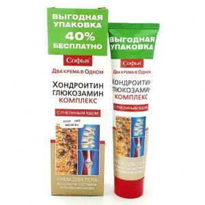 sofija-pcelinji-otrov-krema-hondroitin