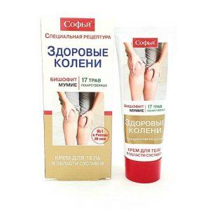 sofija-zdrava-kolena