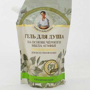 Crni-sapun-agafija-37-mocnih-biljaka